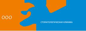Стоматология32